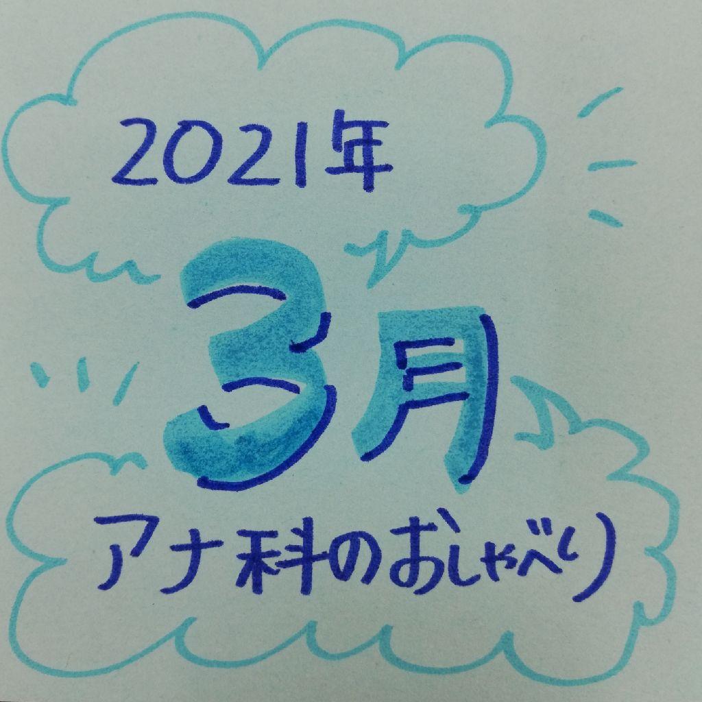#26 神奈川県でまさかの