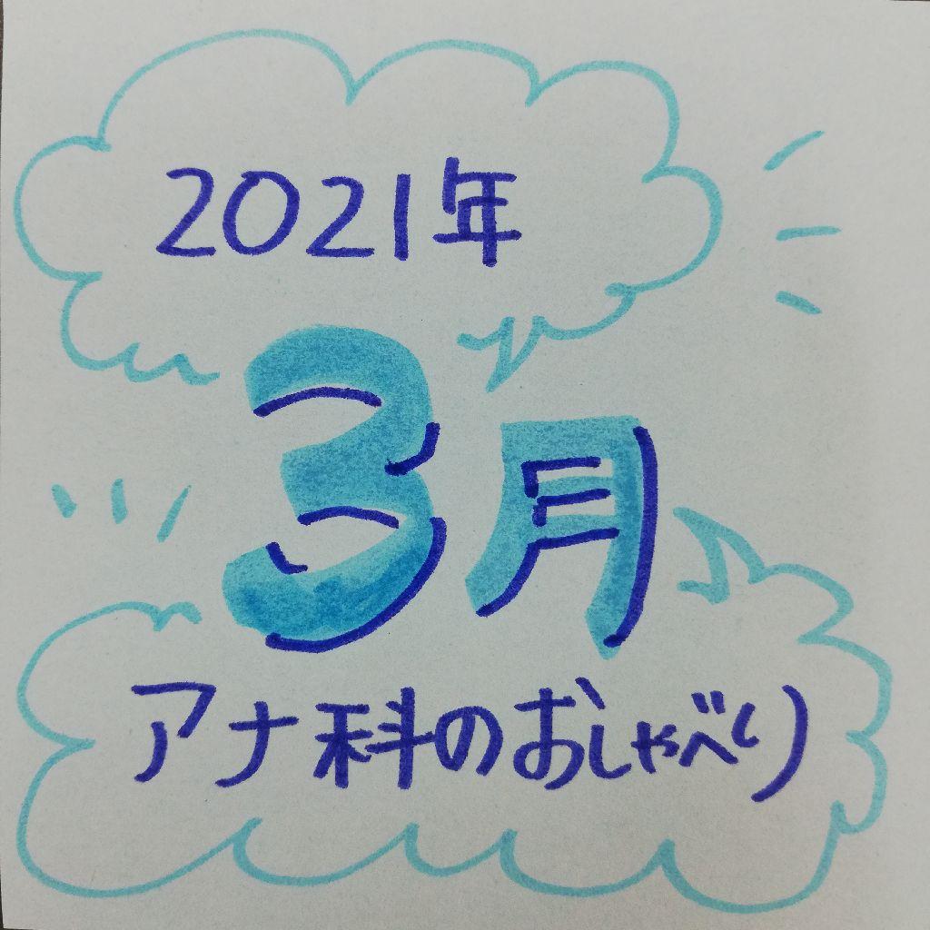#27 寒い季節