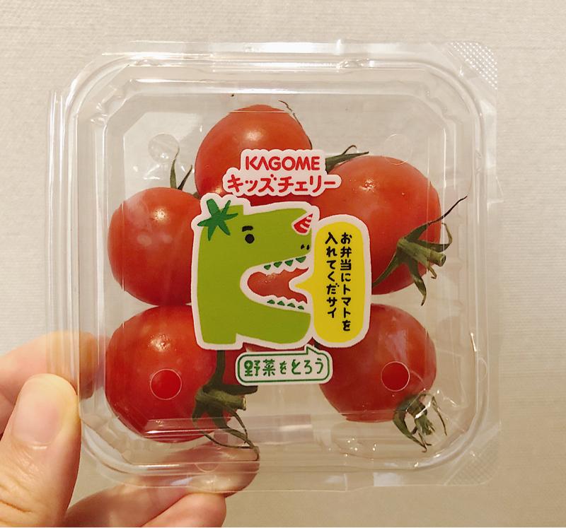 ←ミニトマト怪獣かわいい