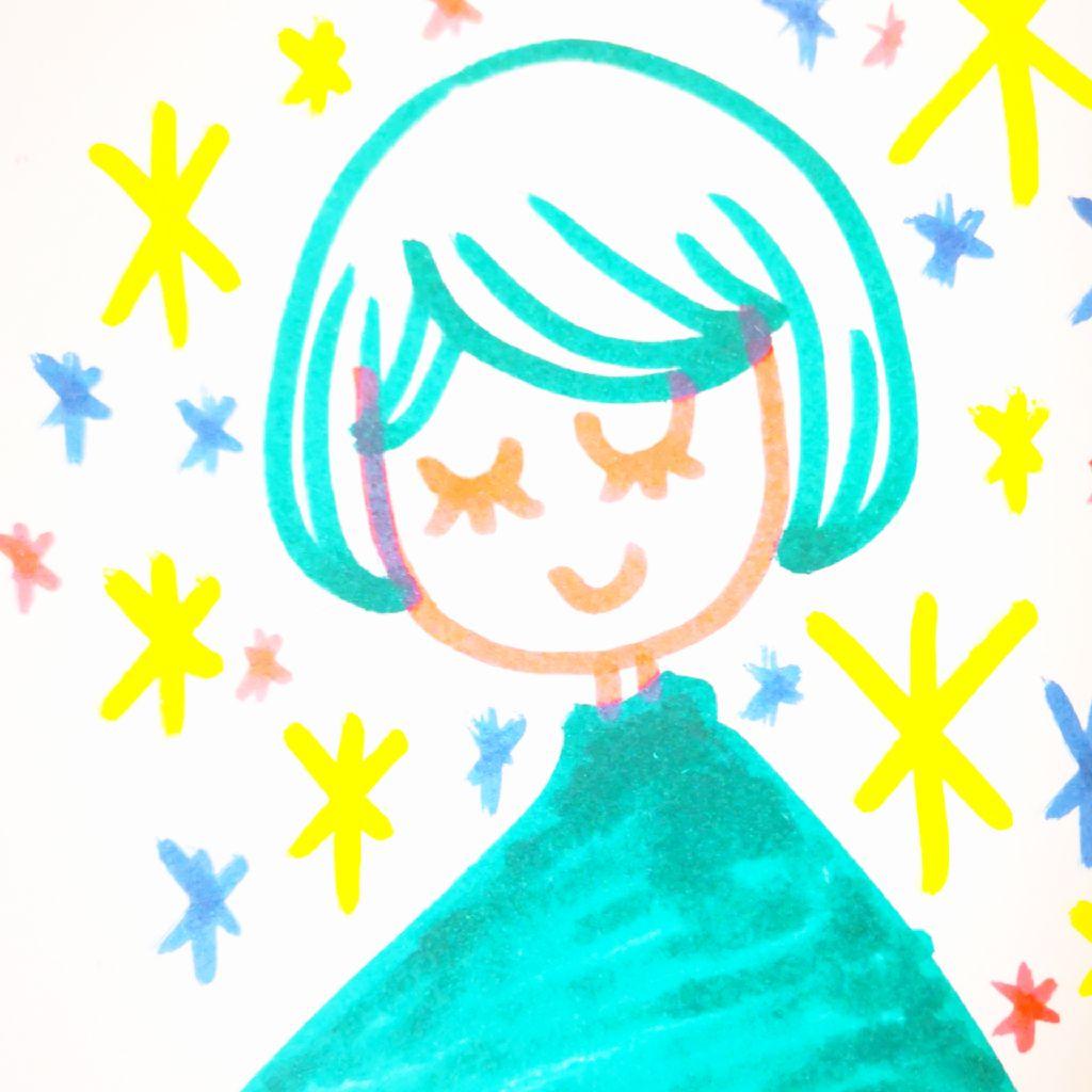 #20 興味ある星占いについて