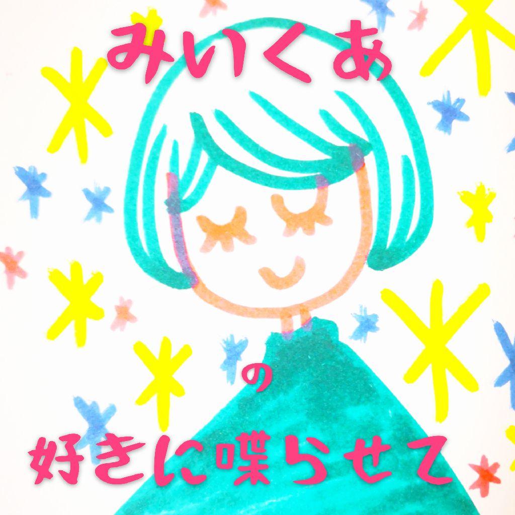 #21 映画2本ネタバレ話