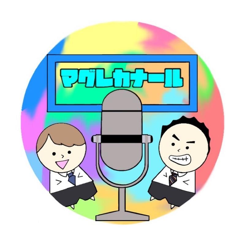 #32 [恋バナ 戦争2]