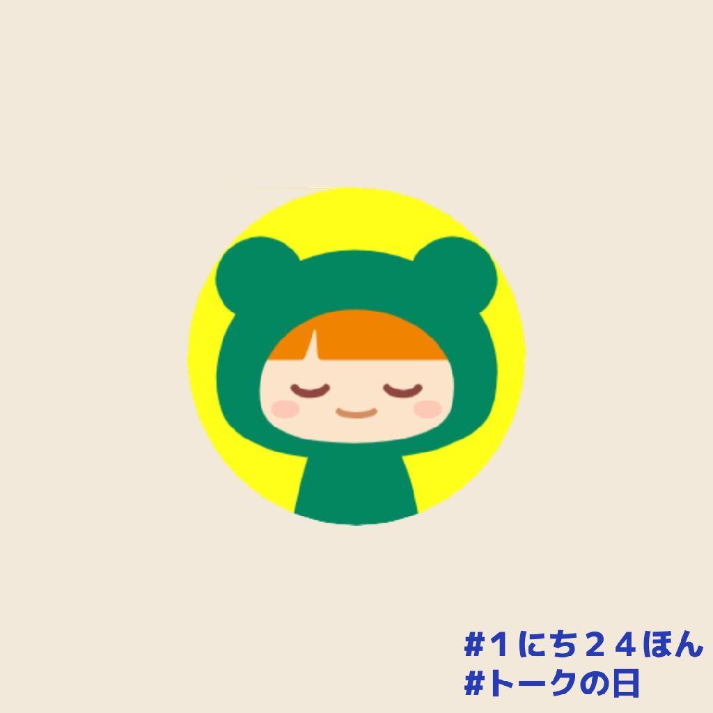 #172 1日24本配信できたああああ!!!!!