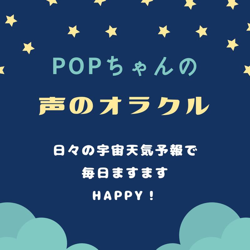 2021.10.3「目の前の今を楽しむ日」JOY.