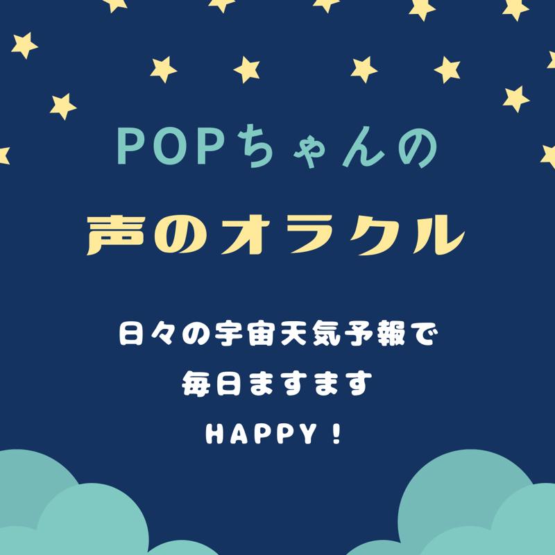 2021.10.8「モヤりに感謝する日」 Thanks to annoying episodes
