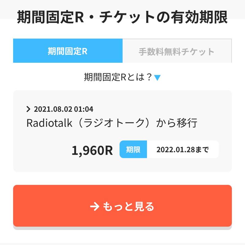 #78 ライブ配信で初収入!おめでとうヲレ!🥳🎊🎊🎊