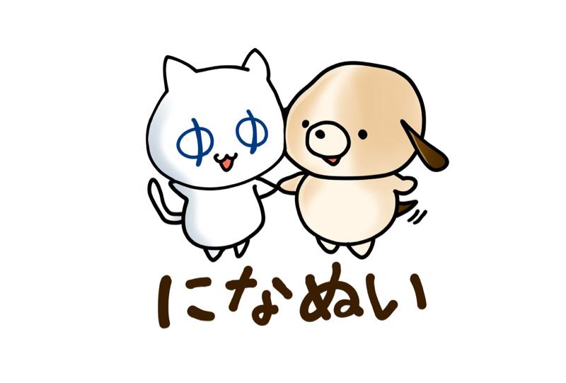 【ぬいコンサル⑤】ゲスト:にな子さん