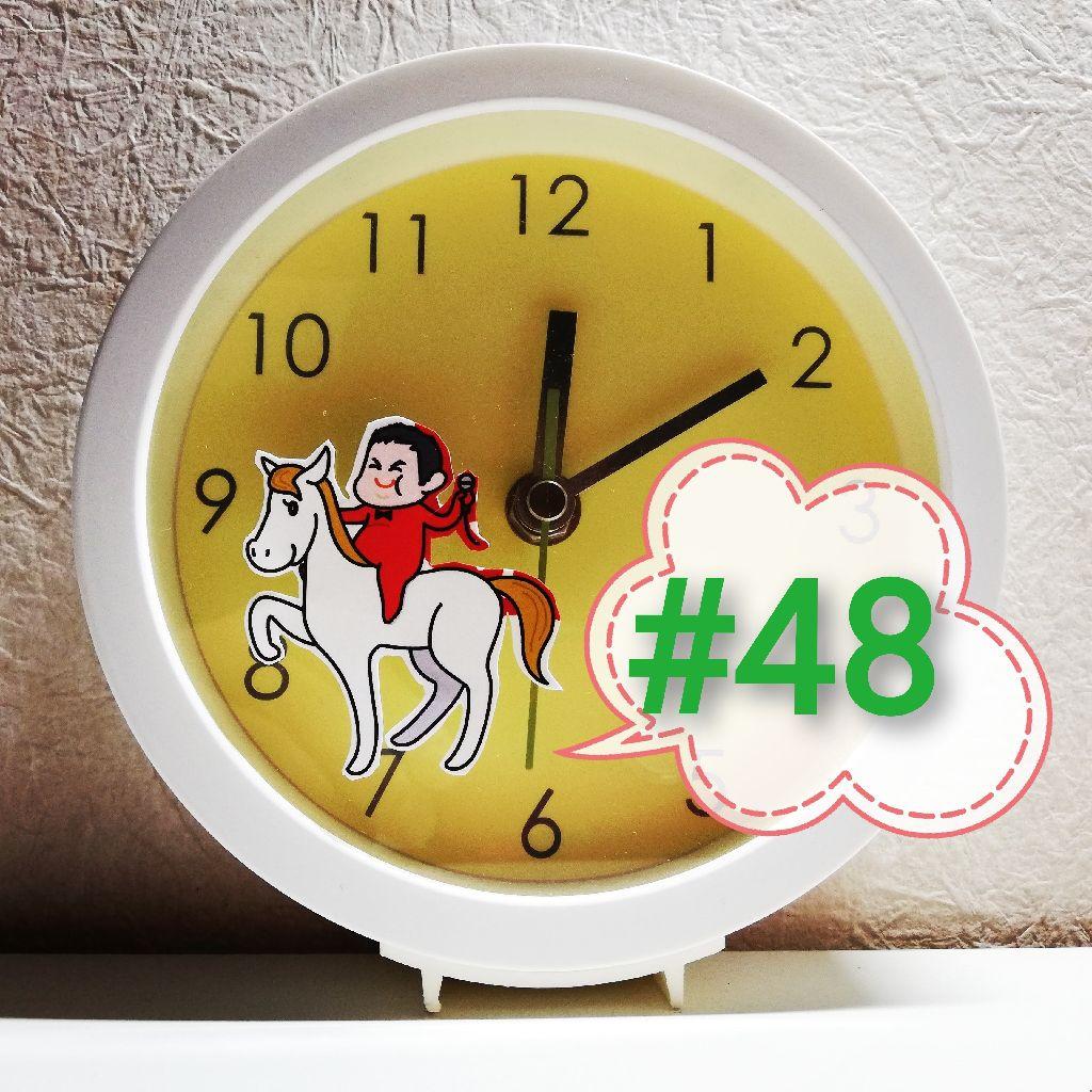 #48珍しい疲労感の話と興奮気味に最近の仕事の話