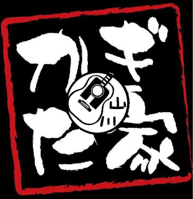 その8 松阪牛の歌