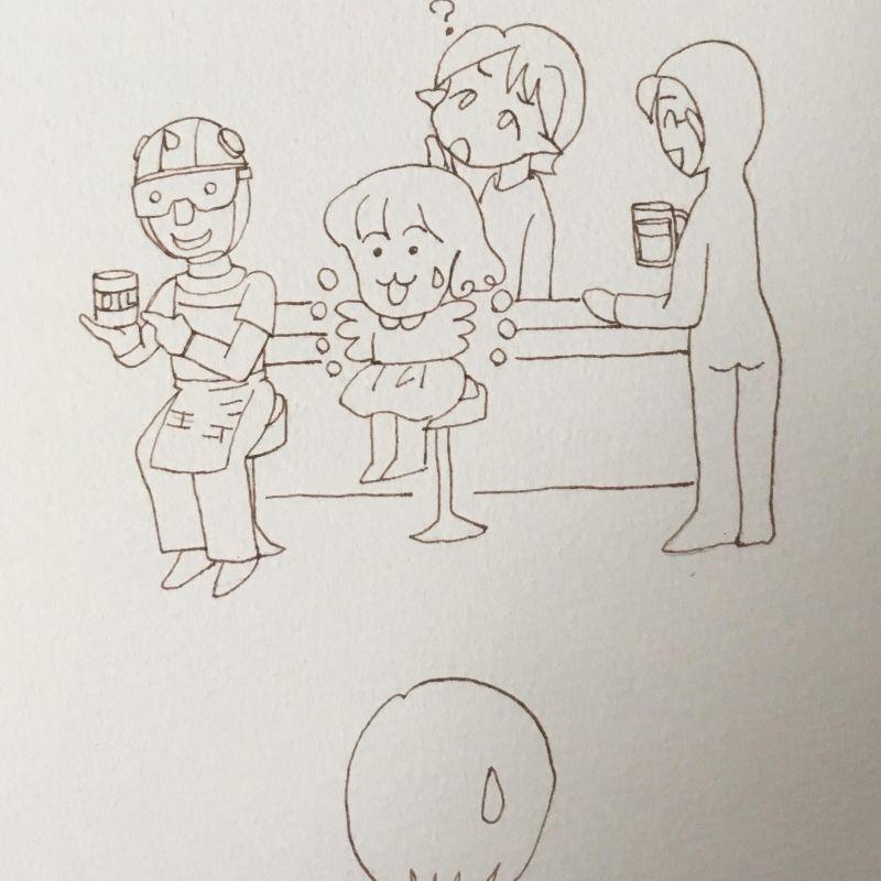 いもこさん登場!!!