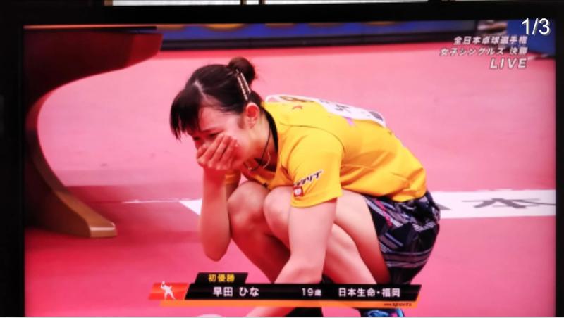 【速報】早田ひなが石川佳純を制して優勝、親が卓球選手でなくても夢は叶う