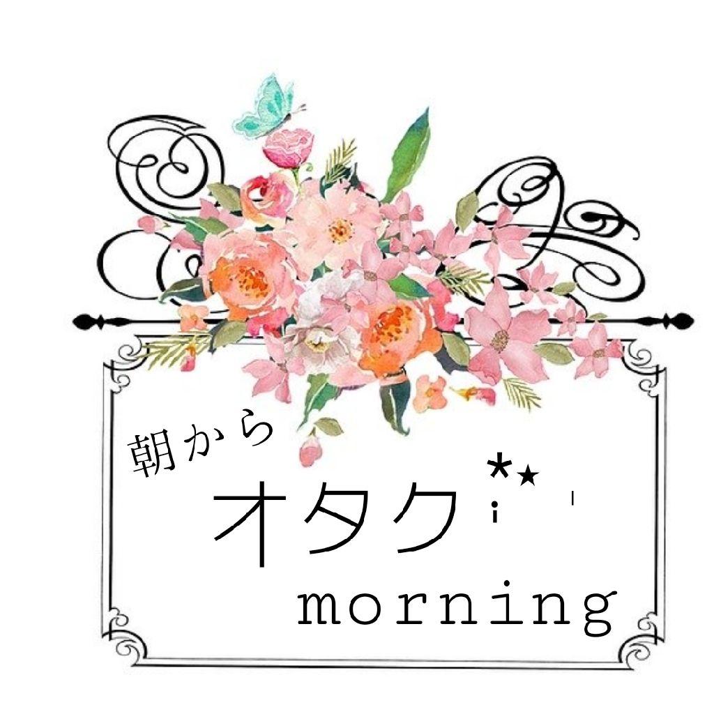 無音の朝の過ごし方