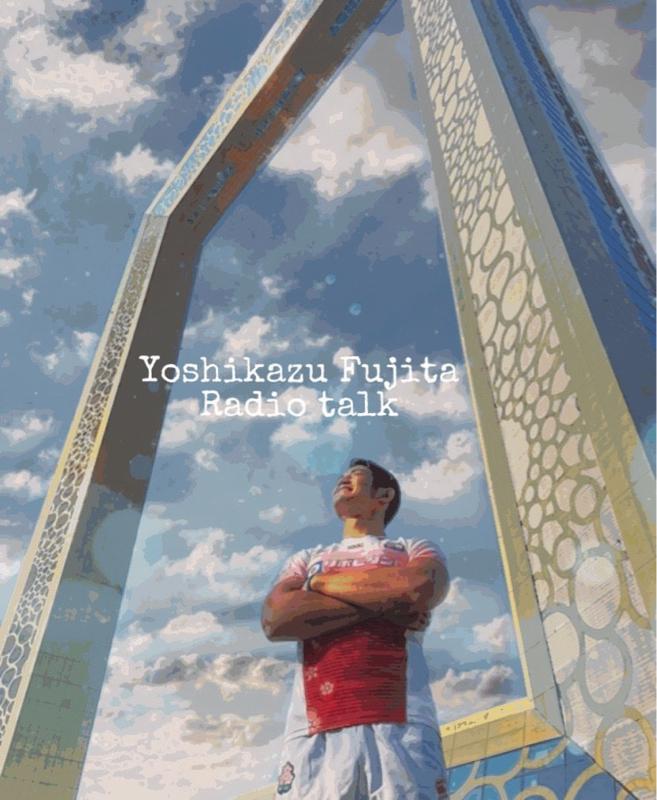 YOSHIの部屋🏡 トップリーガーは自粛期間中何をしているのか? 岡田一平 #2
