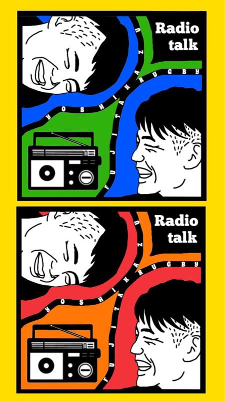 YOSHIの部屋🏡 中学の同級生しゅーちゃん #1