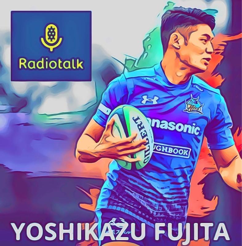 YOSHIの部屋🏡 チャレンジャーズ✨石田一貴 プロラグビー選手への道#1