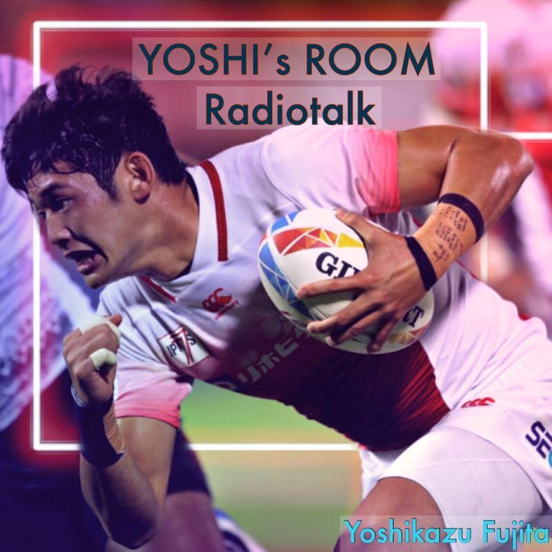 YOSHIの部屋🏡 3人のゲストをお迎えしてトーク🎙#1