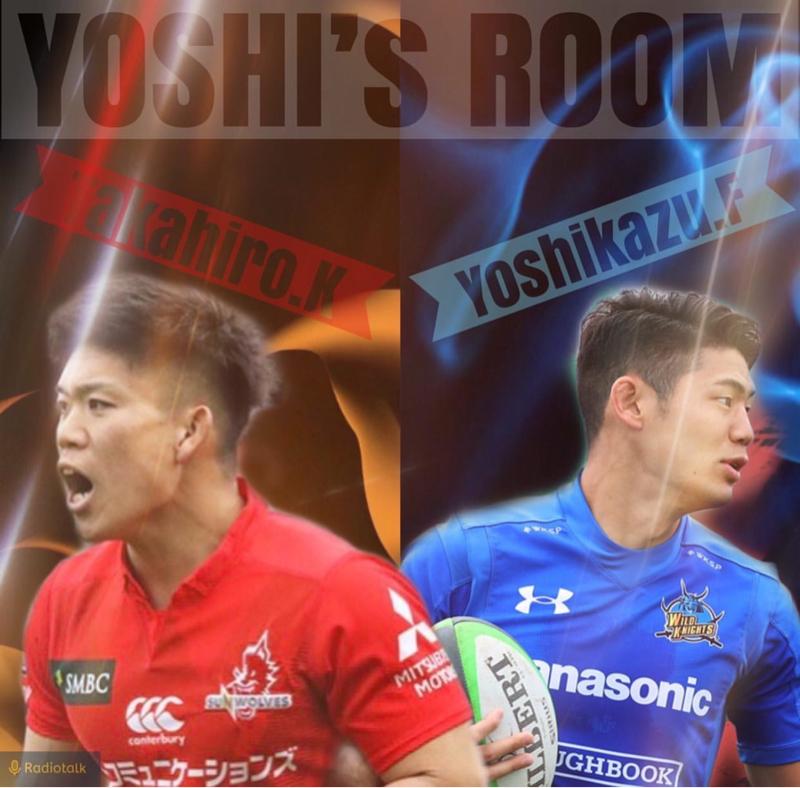 YOSHIの部屋🏡木村貴大 #2