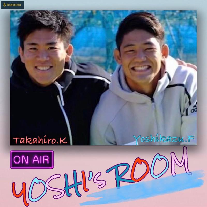 YOSHIの部屋🏡鬼ゆる〜トークシリーズ8