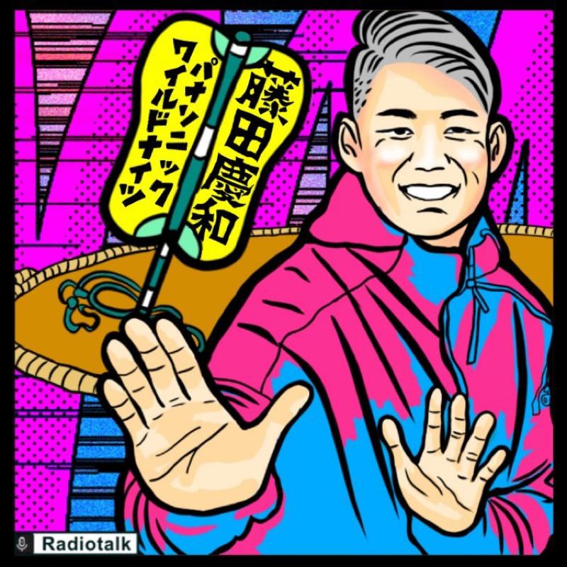 YOSHIの部屋🏡 チャレンジャーズ✨石田一貴 プロラグビー選手への道#3