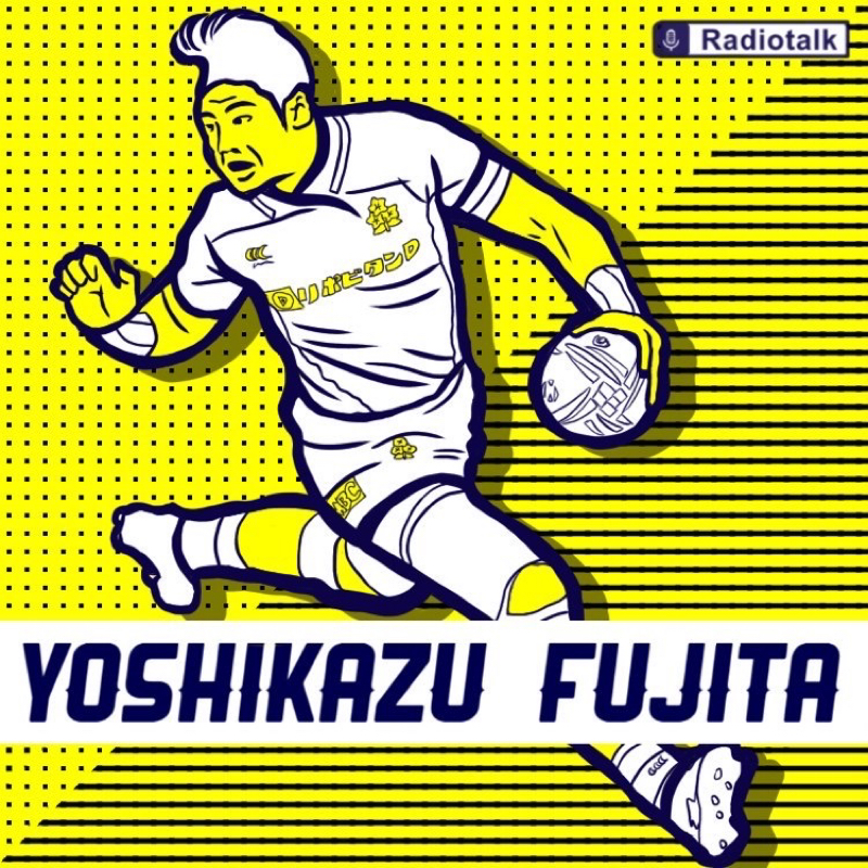 YOSHIの部屋🏡 チャレンジャーズ✨石田一貴 プロラグビー選手への道#4