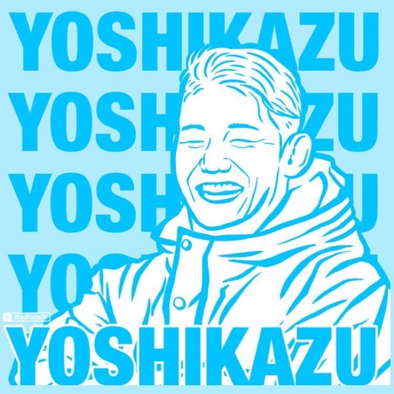 YOSHIの部屋🏡鬼ゆる〜トークシリーズ24