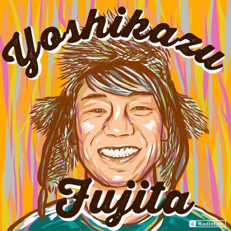 YOSHIの部屋🏡鬼ゆる〜トークシリーズ25