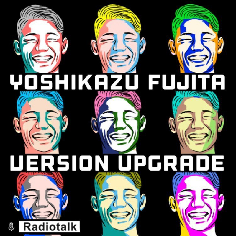 YOSHIの部屋🏡鬼ゆる〜トークシリーズ35