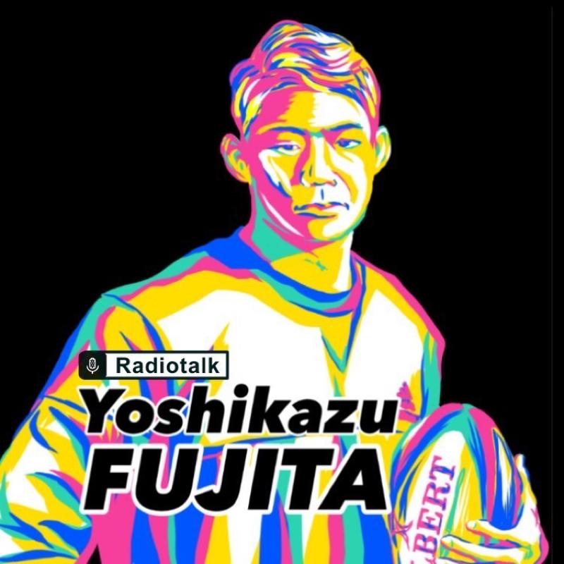 YOSHIの部屋🏡鬼ゆる〜トークシリーズ36