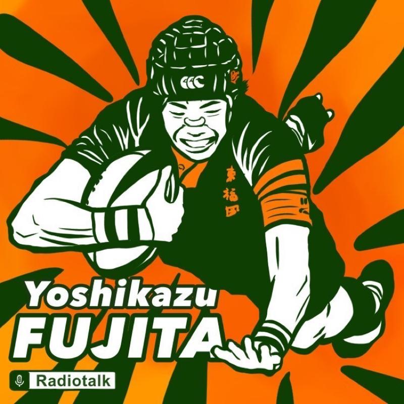 YOSHIの部屋🏡鬼ゆる〜トークシリーズ47