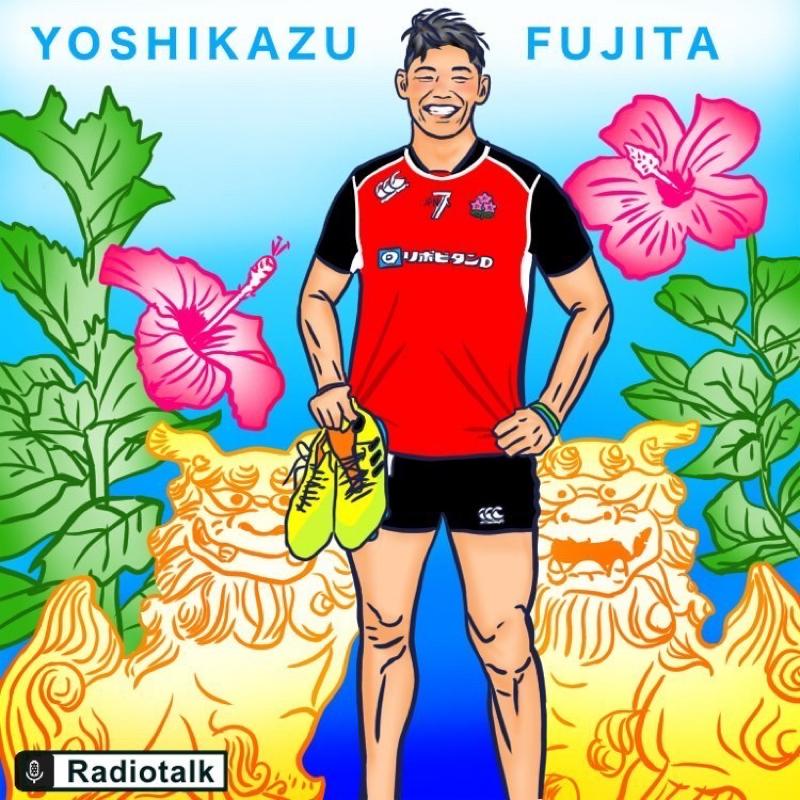 YOSHIの部屋🏡鬼ゆる〜トークシリーズ52