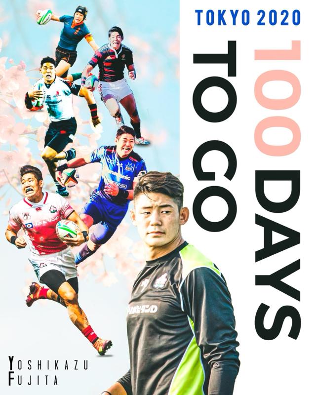 YOSHIの部屋🏡東京オリンピック100日前🔥