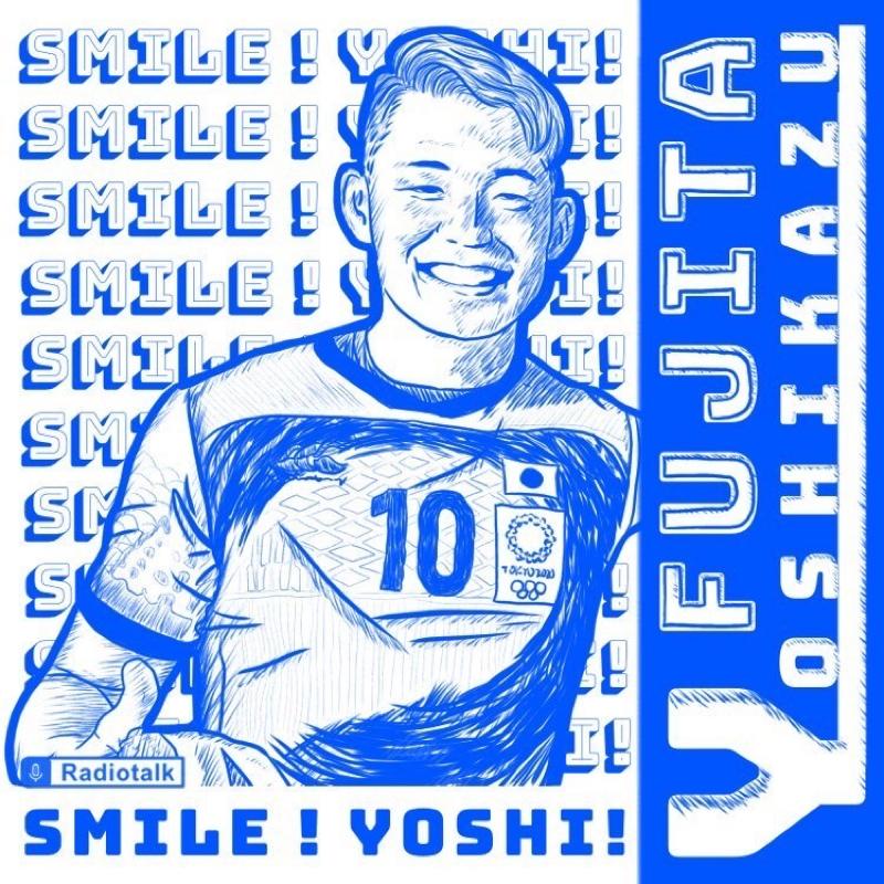 YOSHIの部屋🏡鬼ゆる〜トークシリーズ78