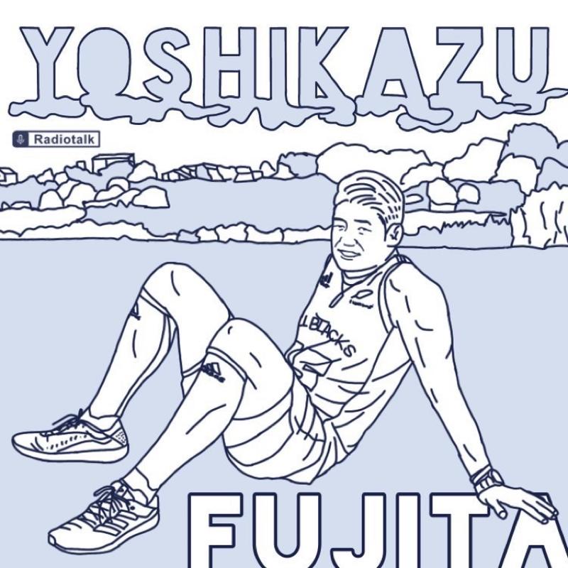 YOSHIの部屋🏡鬼ゆる〜トークシリーズ86