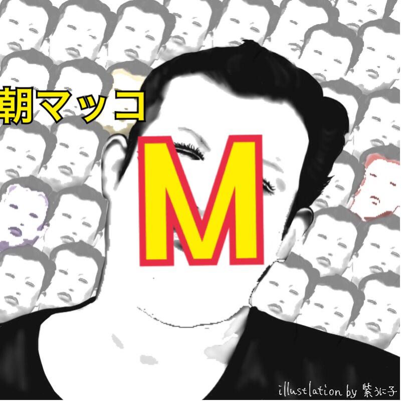 朝マッコ 寝起き映画紹介 ガチンコ!逆襲のロボとーちゃん