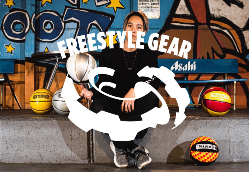 FREESTYLE GEAR WEB SHOP OPEN