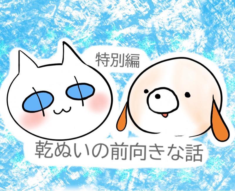 第81回 【初!ハーフリアルコラボ回】にな子氏と仮面ライダーWを語る