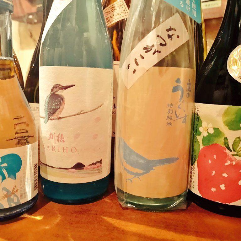 第8回【コラボ】ギャル的日本酒ガールズトーク