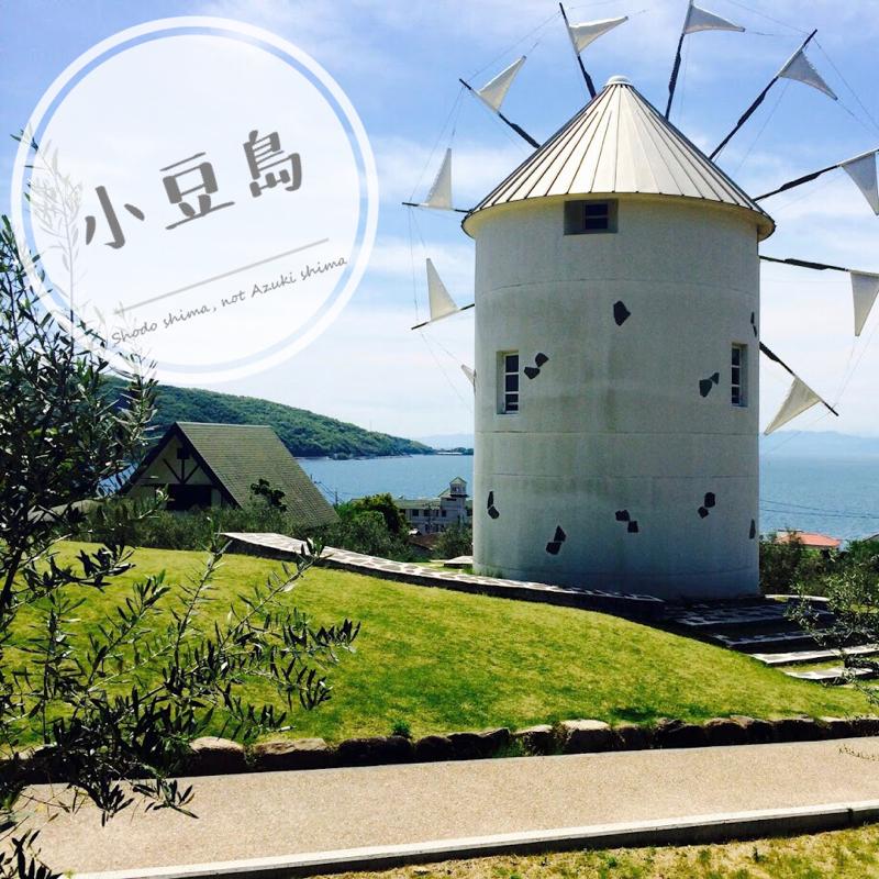 島好きが香川県小豆島の魅力を全力で語る