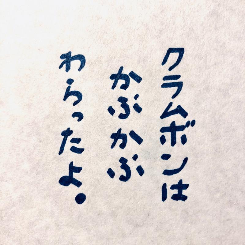 宮澤賢治「やまなし」朗読