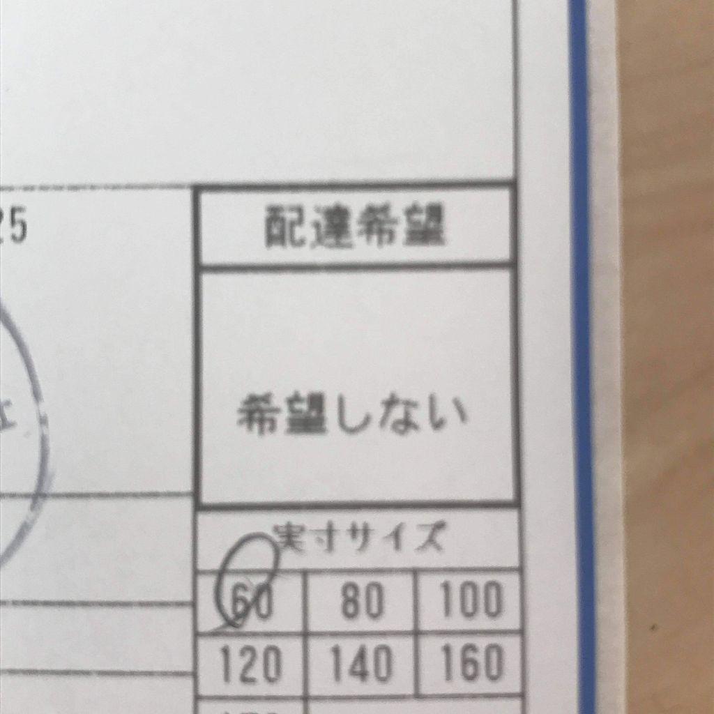 No25 歩くパワースポット高橋のつぶやき