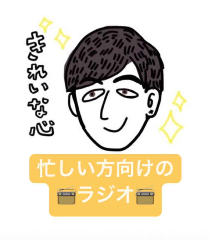 18時にひとこと⏰(なかむら)