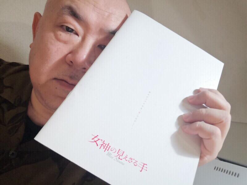 [プロの映画情報番組]監督、脚本、俳優、佐藤佐吉さんのおすすめ脚本がスゴイ洋画