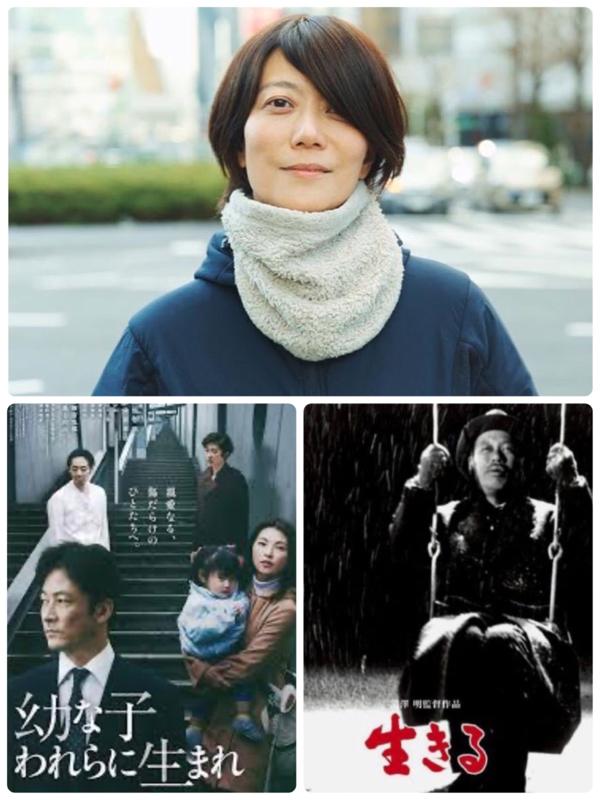 [映画情報]三島有紀子監督が語る映画の見方