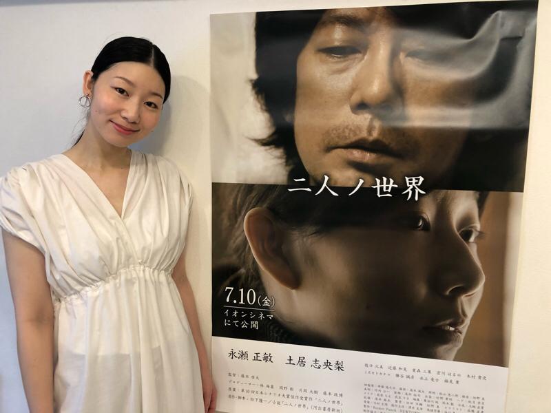 女優、土居志央梨さん登場『二人ノ世界』