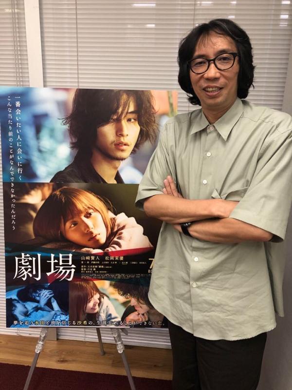 行定勲監督登場『劇場』公開と配信への想い。