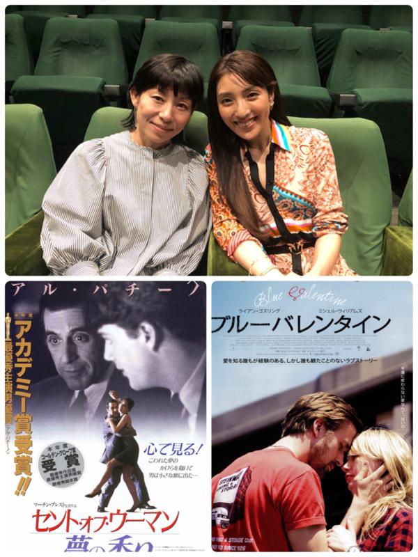 『いけいけ!バカオンナ』文音さん&永田琴監督が熱弁するオススメ映画って?