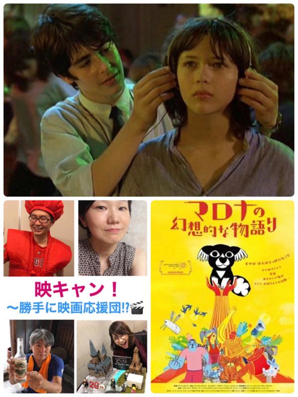 映画パーソナリティの人生ベスト1映画と今年No.1になりそうな新作映画って?