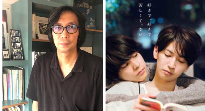 大倉忠義×成田凌『窮鼠はチーズの夢を見る』行定勲監督Part1