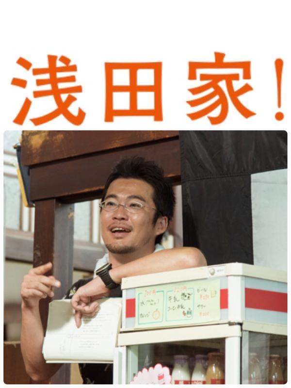 中野量太監督Part2『浅田家!』キャストの魅力、思い出の作品を語る。