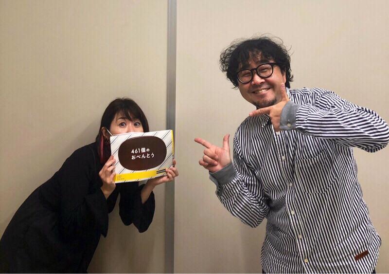 井ノ原快彦主演『461個のおべんとう』兼重淳監督Part1